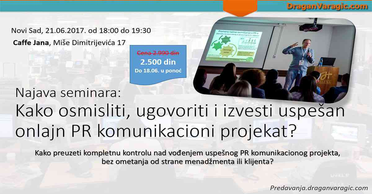 uspesan-onlajn-PR-komunikacioni-projekat1200-628